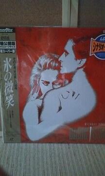 シャロン・ストーン2作品LD