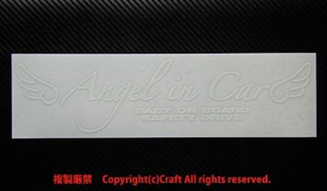 Angel in Car BABY ON BOARD SAFETY DRIVE天使の羽(30/白 < キッズ/ベビーの