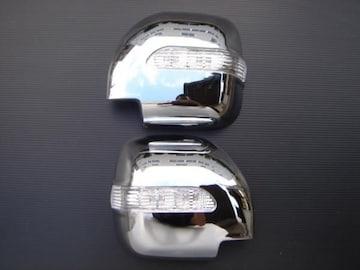 クロームメッキLEDミラーカバー パジェロ V2#系V4#系 2色発光