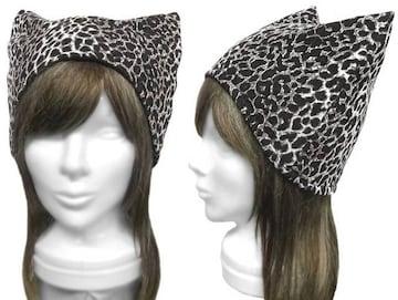 ハンドメイド◆豹柄ジャガードニット/ネコ耳帽子◆黒系
