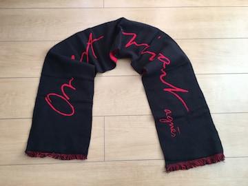 agnes b. アニエスb. マフラー スカーフ 未使用