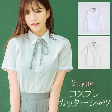 コスプレ カッターシャツ Yシャツ 制服3761-3768