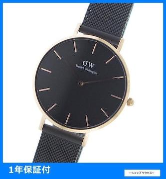 新品■ダニエル ウェリントン レディース 32mm腕時計 DW00100201