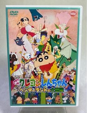 DVD  映画  クレヨンしんちゃん  ヘンダーランドの大冒険