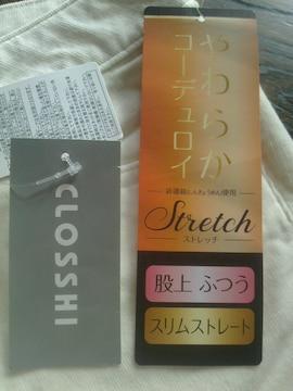 クロッシー★伸び伸び履き心地抜群美脚パンツ★素敵★新品タグ