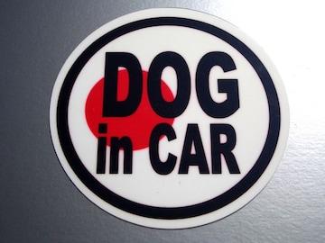 DOG in CAR日本国旗ステッカー  犬が乗ってます☆日の丸