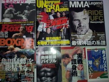 格闘技雑誌本まとめ売り/キックボクシング地下格闘技アウトサイダー護身術等