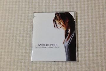 中古CD(シングル)◆倉木麻衣◆『NEVER GONNA GIVE YOU UP』