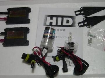 フォグランプ用 HIDキット H1-H11 H3C HB4 1本無料