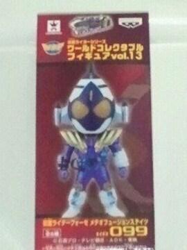 仮面ライダー ワールド コレクタブル フィギュア vol.13 フォーゼ メテオ フュージョン ステイツ