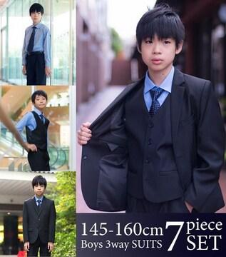 新品 スーツ 7点セット 男の子 結婚式 入学式 卒業式 145
