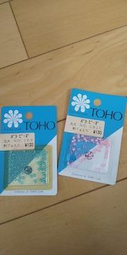 手芸用ビーズ2個セット☆ピンク&ブルー