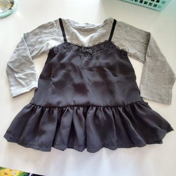 グレー黒スカート長袖チュニック95