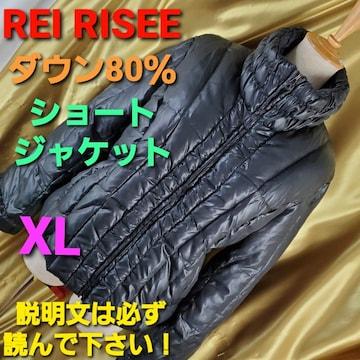 送込み★REI RISEE☆ダウン(80%)ジャケット/コート★XL★黒★