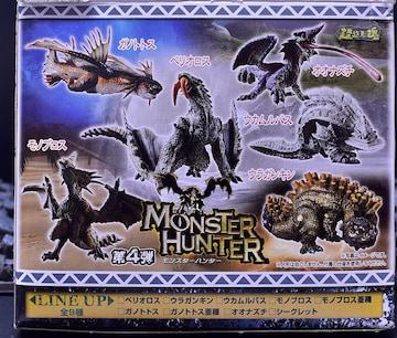 未開封  超造形魂 モンスターハンター 第4弾 (ベリオロス除く全8種)