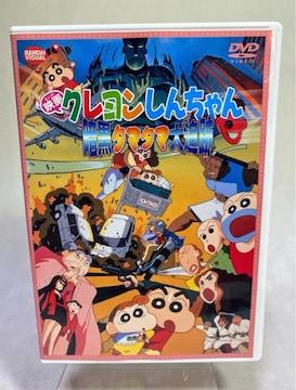 DVD  映画  クレヨンしんちゃん  暗黒タマタマ大追跡