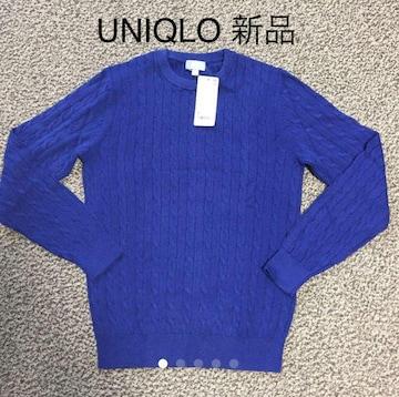 ユニクロ メンズ セーター ニット カシミヤ Sサイズ 青