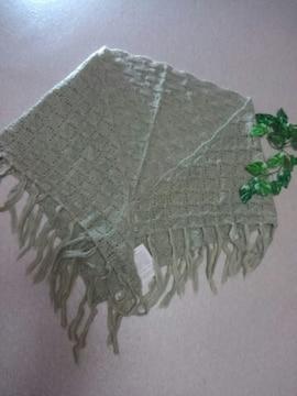 *SM 2* カギ針編み 三角ストール 新品