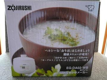 象印「マイコンおかゆメーカーEG-DA02型」(倉)