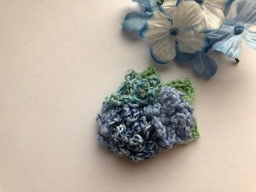 ハンドメイド ブローチ コサージュ  ブルーの紫陽花♪ コットン