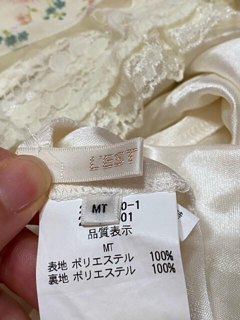 レストローズ☆可愛い小薔薇レースフリルワンピース☆ < ブランドの
