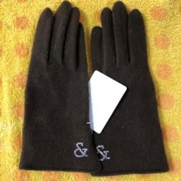 ピンキー&ダイアン カシミヤ手袋ブラウン