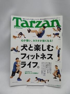 2101 Tarzan(ターザン) 2018年10月11日号 No.750