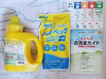 [1.15kg] ドライマーク用洗剤 ハイ・ベック ドライエックス5 詰替用パウチ付セット