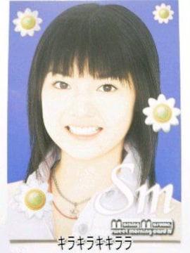●道重さゆみ●モーニング娘。★コレクションカード/トレーディングカード【1枚】