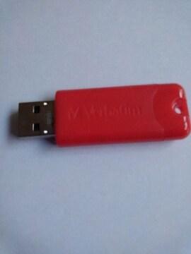 Verbatim USBメモリー16GB※送料込み♪