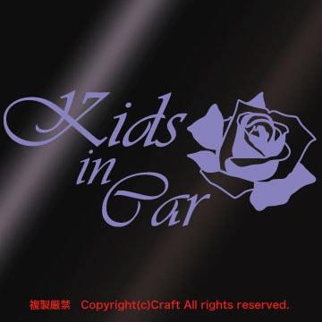 Kids in Car+Rose/ステッカー(ラベンダー/バラ薔薇)B