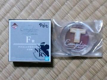 エヴァンゲリオン一番コフレF賞☆アイコニックカラーデュオC
