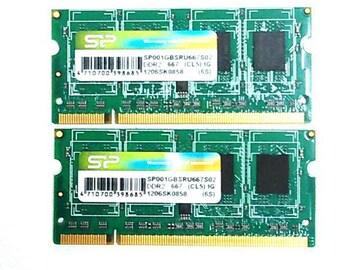 ★メモリ シリコンパワー PC2-5300 1GB 2個セット