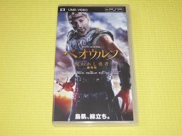 PSP★即決★ベオウルフ 呪われし勇者 劇場版★114分
