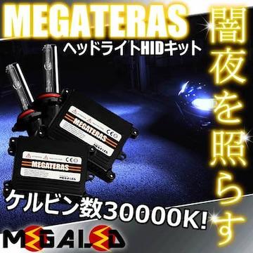 超LED】フーガY50系ハロゲン仕様車/ヘッドライトHIDキット/H1/30000K