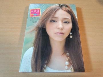 平野綾DVD「ラブレター」アニメイト限定版●