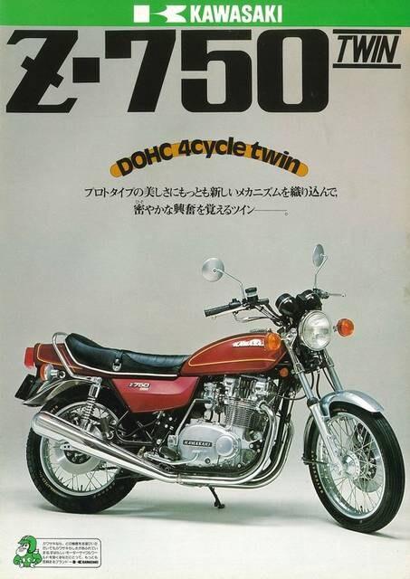 カワサキ Z750B Z750ツイン リア・アクスルナット 絶版新品 < 自動車/バイク