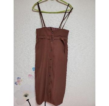 ブラウンストラップスカート