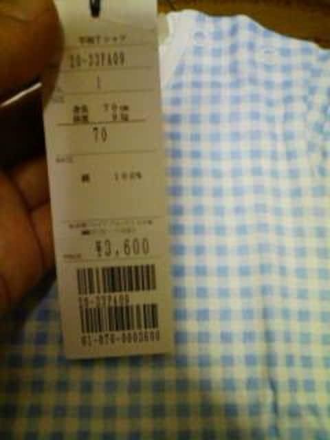 新品★『COMME CA DU MODE』半袖Tシャツ=定価3600=70=  < キッズ/ベビーの