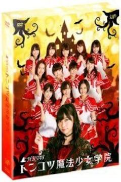 ■DVD『HKT48 トンコツ魔法少女学院』指原莉乃宮脇咲良児玉遥