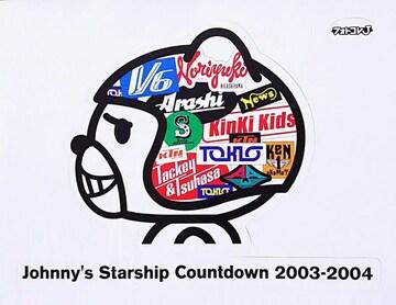 Web限定販売★Johnny's Starship Countdown 2003-2004