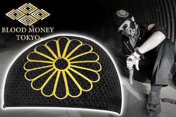 送料無料 メンズ イスラムワッチ 帽子 キャップ ニット帽 オラオラ ギャング 黒 20015