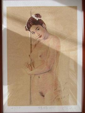 「裸婦055」の限定版画、エディション、直筆サインあり