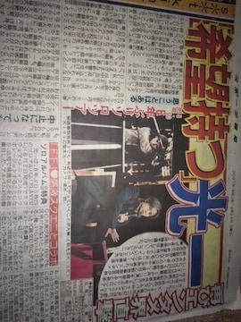 2021.4.25スポーツ報知切り抜き〜堂本光一(KinKi Kids)〜