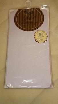 新品・未使用ストッキング・スミレ色