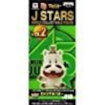 J STARS コレクタブル  ミドリマキバオー