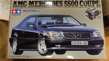 タミヤ 1/24 AMG メルセデス S600クーペ