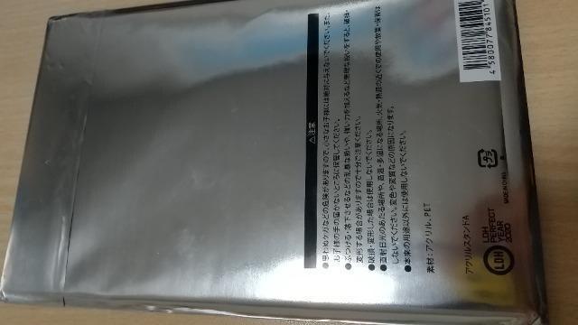 EXILE★THE SECOND★SHOKICHI★アクリルスタンド < タレントグッズの