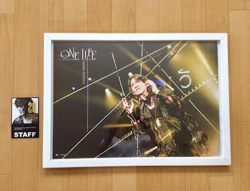 『氷室京介』ポスター&コンサートツアースタッフカード