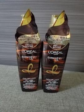 新品★ロレアルパリ★カラーロックヘアトリートメントセット